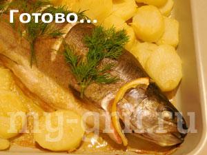 Форель запеченная в духовке с картошкой