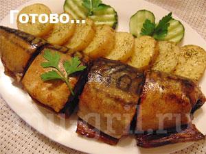 скумбрия в соевом соусе запеченная в духовке